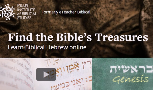 learn biblical hebrew online